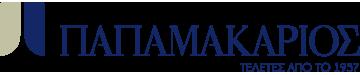 Λογότυπο Παπαμακάριος